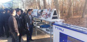 А youth event in the Tashkent Botanical Garden
