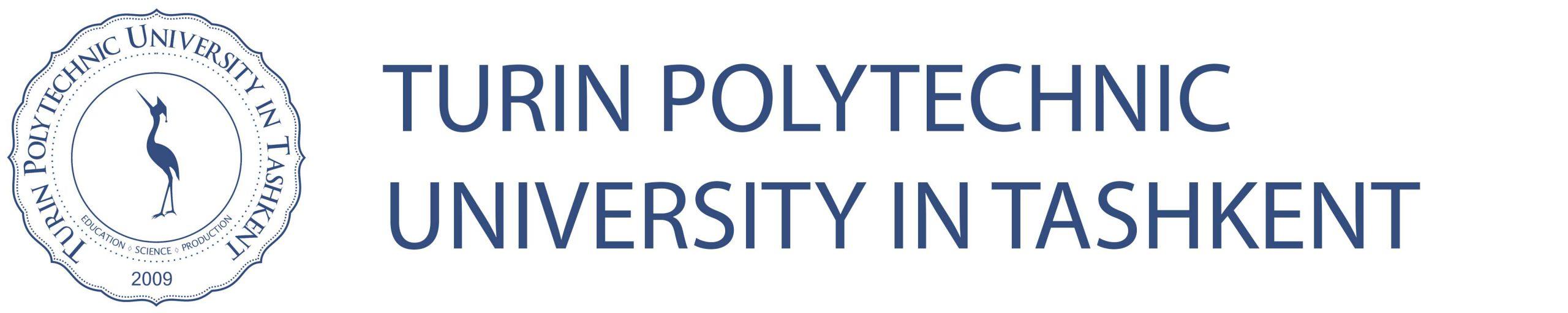 Туринский политехнический университет в городе Ташкенте