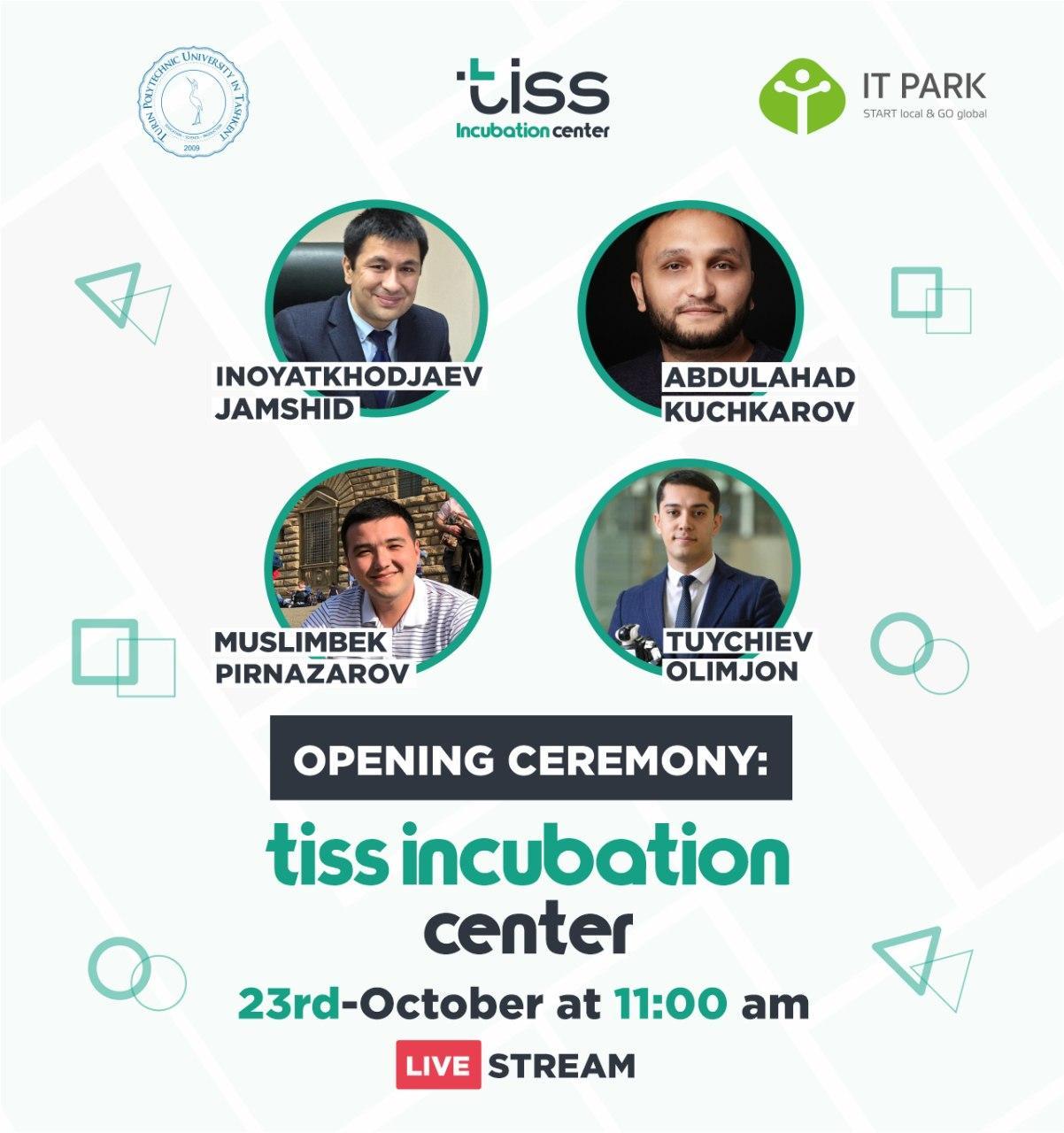 Приглашаем на церемонию открытия инкубационного центра TISS!