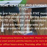 Новая возможность для PhD студентов!
