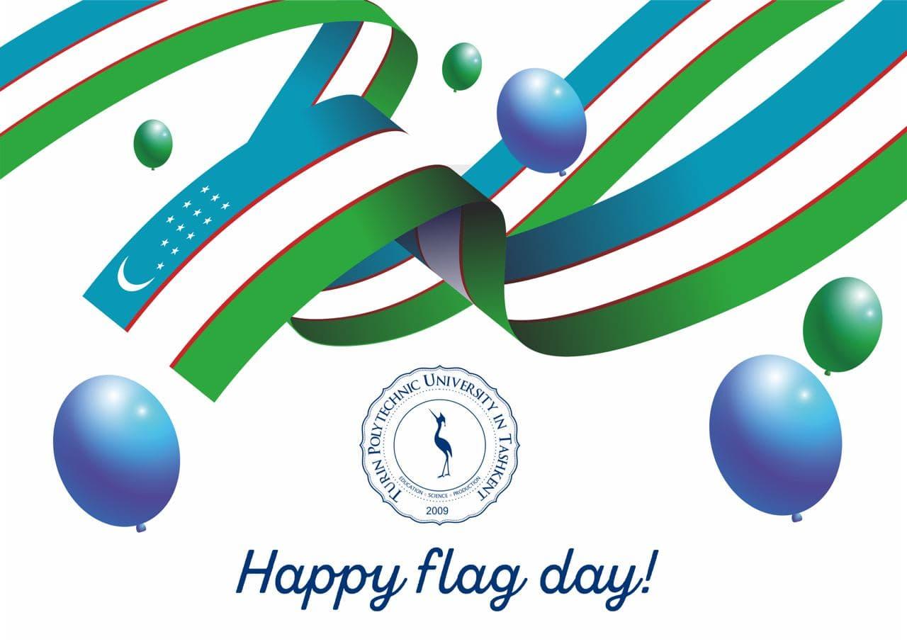 Туринский Политехнический Университет в г.Ташкенте поздравляет Вас с Днем принятия Государственного флага!