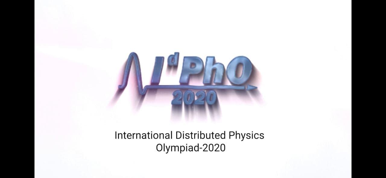 Как прошел конкурс на участие в Международной олимпиаде по физике-2020 в нашей стране?