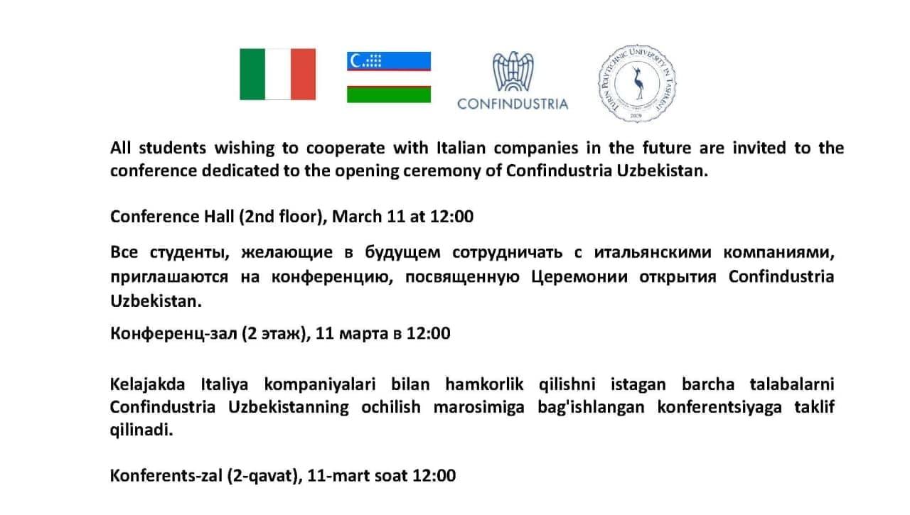 В Туринском Политехническом Университете в г. Ташкенте откроется Всеобщая конфедерация итальянской промышленности в Узбекистане (Confindustria Uzbekistan)!