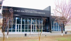 О новом учебном здании ТТПУ