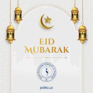 Happy Ramadan Eid!